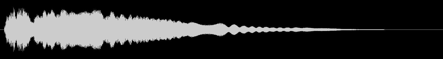 シュピーン(金属的な音)の未再生の波形