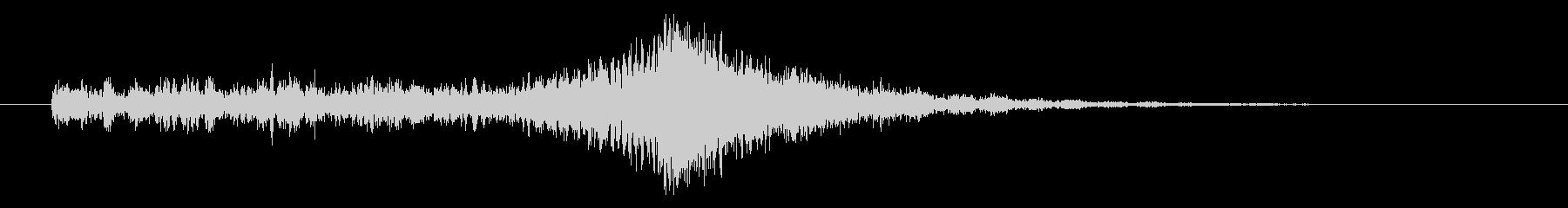 ダダダダーン(迫り来る緊迫音)の未再生の波形