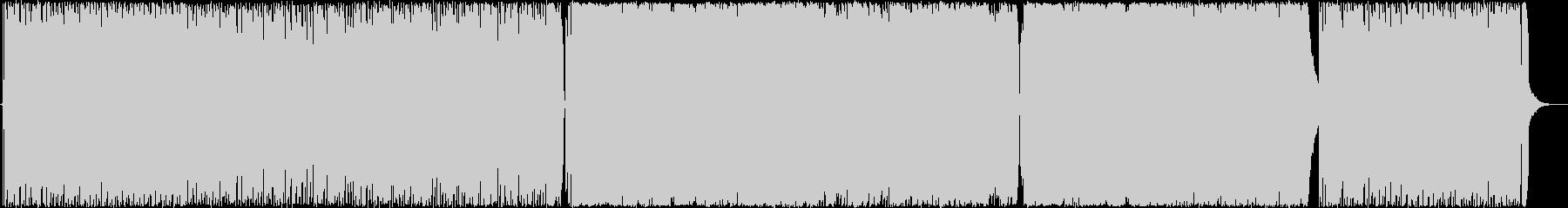 リア充あるあるのノスタルジーロックの未再生の波形