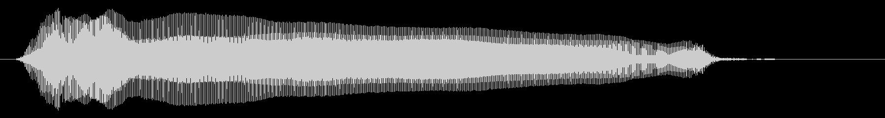 やーーっ!(Type-A)の未再生の波形
