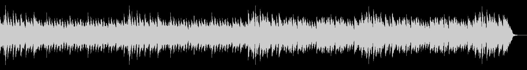 【子供と歌う童謡】ロンドン橋 ピアノの未再生の波形