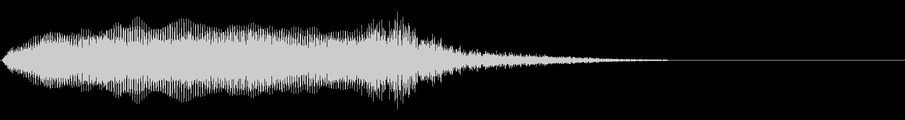 ドラマティックオーケストラアクセント1の未再生の波形