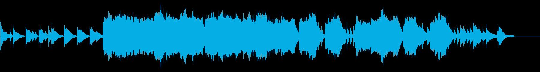 ピアノとバイオリンの切ないバラードの再生済みの波形