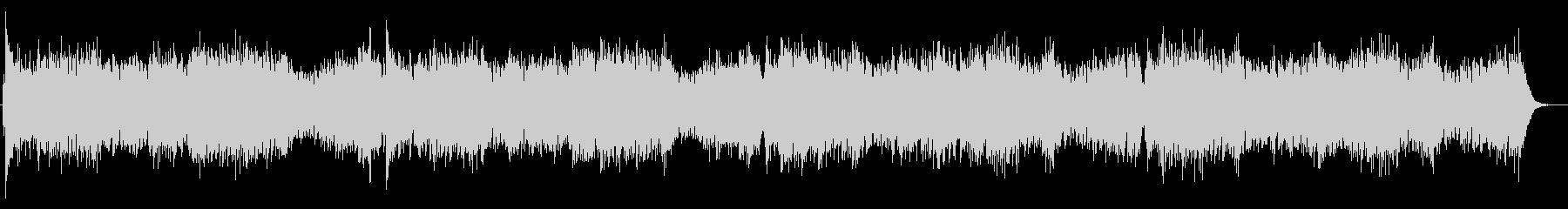 軽快で明るいピアノ曲の未再生の波形