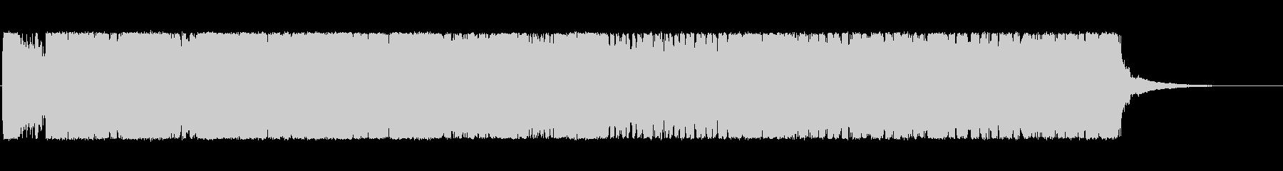 ドリフのコントのオチで流れるような転換曲の未再生の波形