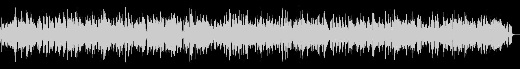 ミドルテンポの明るいジャズの未再生の波形