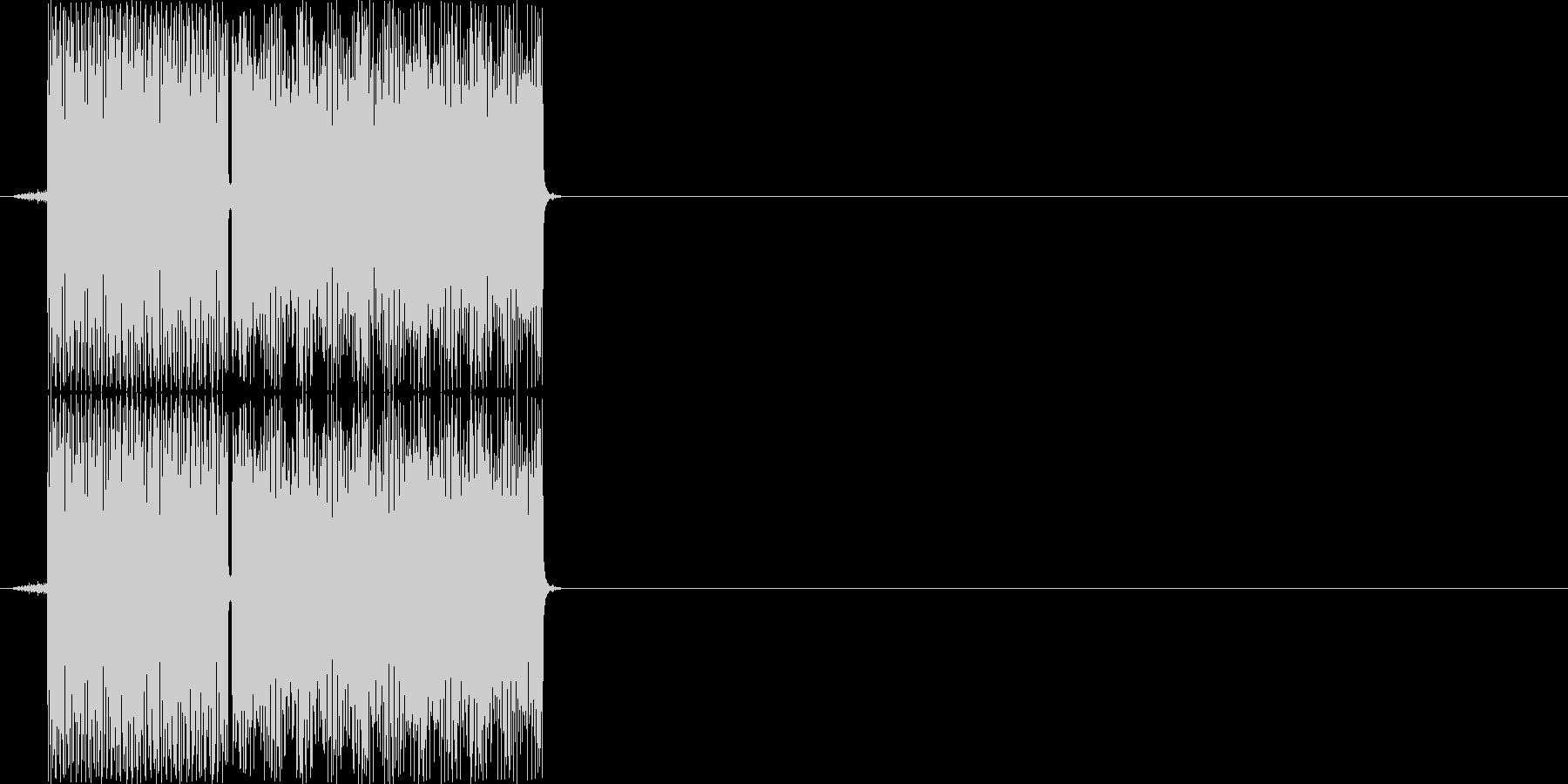 ピポッ(PC、決定音)の未再生の波形