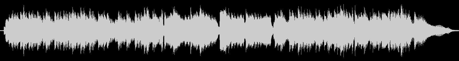 クラシックギターの定番の曲の未再生の波形