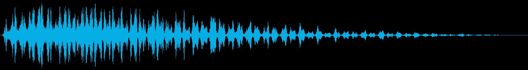 コミカル飛行音(プワワ)の再生済みの波形