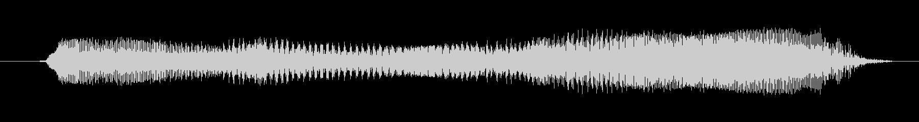 鳴き声 男性スクリーム強制ロング03の未再生の波形