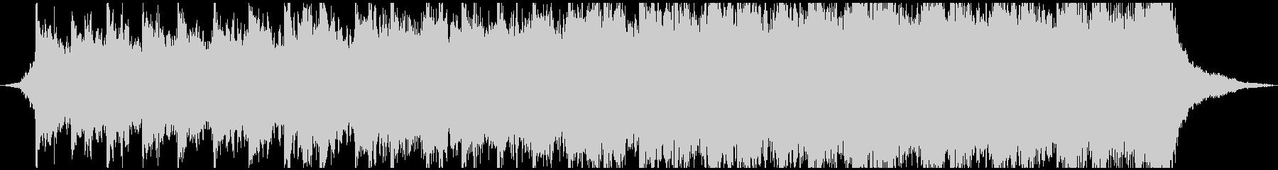 イントロトレーラーの未再生の波形