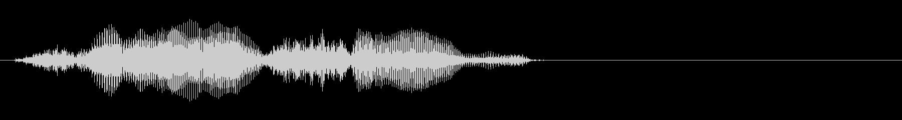 9,000の未再生の波形