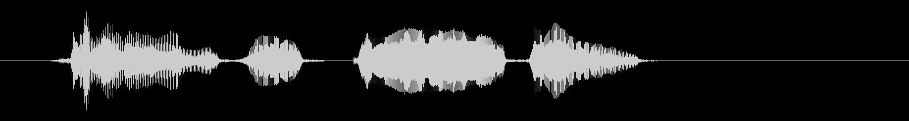ファイブカード(女の子)の未再生の波形