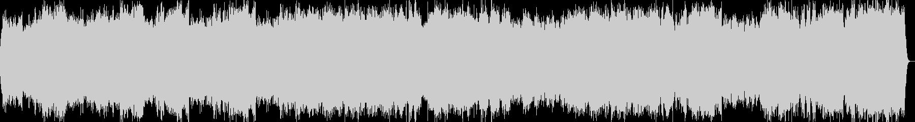 アンダンテフェスティーボの未再生の波形