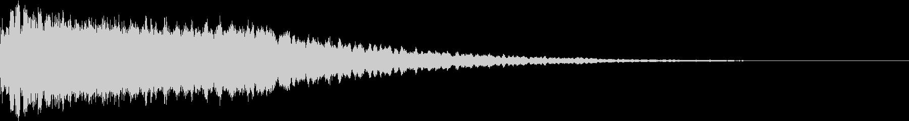 キュイン シャキン キラリン ピカン 2の未再生の波形