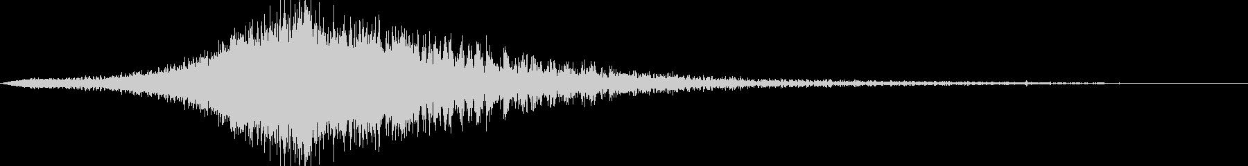ヒューン:ハイブリット音:オープニングの未再生の波形