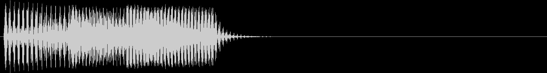 ビララッ(テレビゲーム・アプリ・決定音)の未再生の波形
