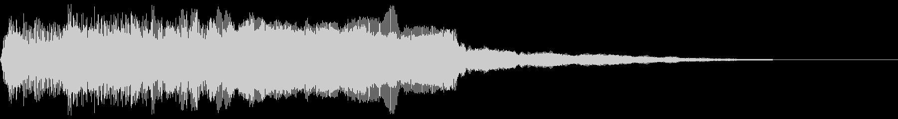レゲエやDJで使用ホーン(ラッパ)連続3の未再生の波形