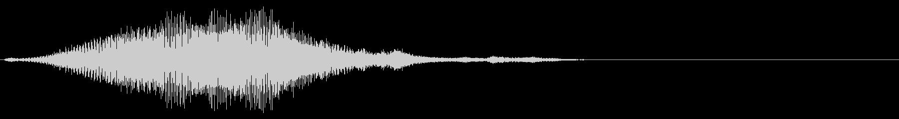 グワァーン…暗い起動音風ジングルの未再生の波形