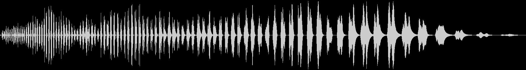 ダウンダウンザップの未再生の波形