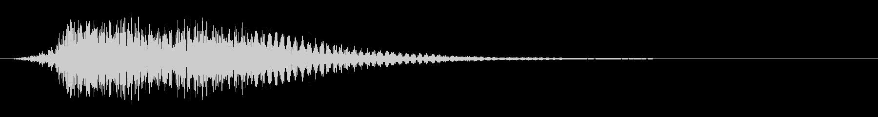 フゥァーン(警告音)の未再生の波形