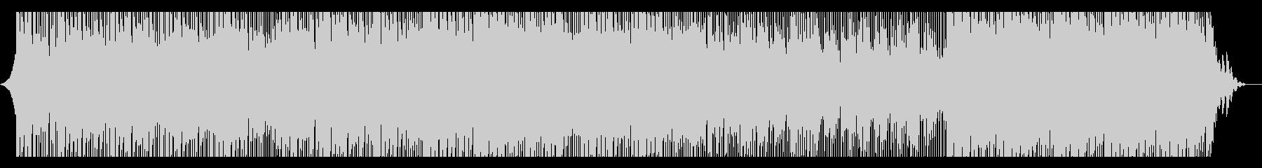 テックの未再生の波形