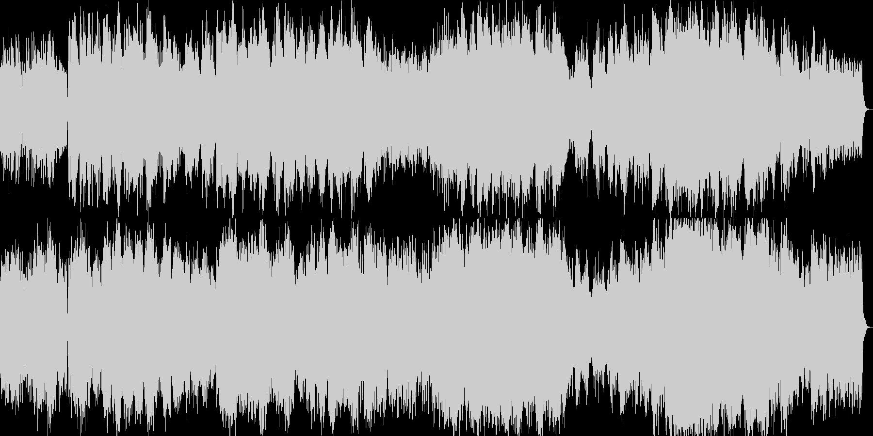 開放的できれいなイージーリスニング曲の未再生の波形