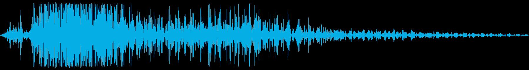 ガオー(猛獣、ライオンなどのうなり声)の再生済みの波形