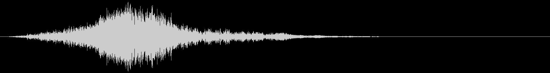 バーン:オープニングロゴなどの締めの音5の未再生の波形