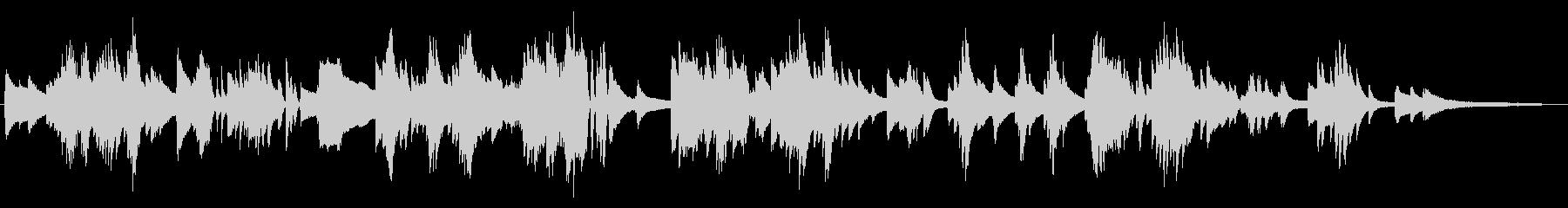 情感あふれるピアノバラードの未再生の波形