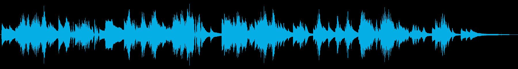 情感あふれるピアノバラードの再生済みの波形