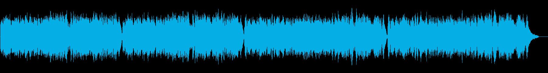 軽快で繊細なチェンバロ バロック・高音質の再生済みの波形