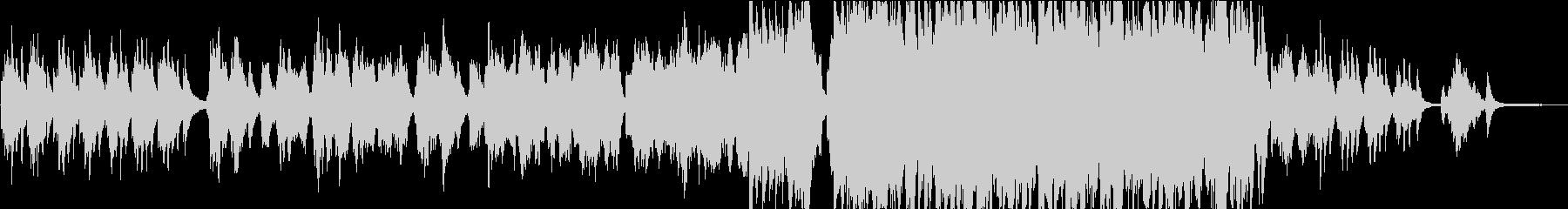 【生演奏】優しく切ないバイオリン曲の未再生の波形