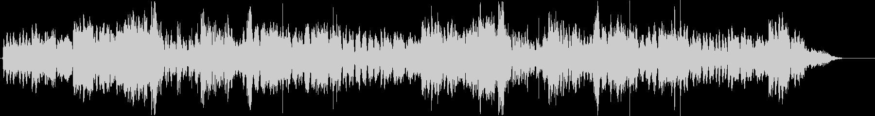 弦楽器/バイオリン/ヴィオラ/チェロ等の未再生の波形