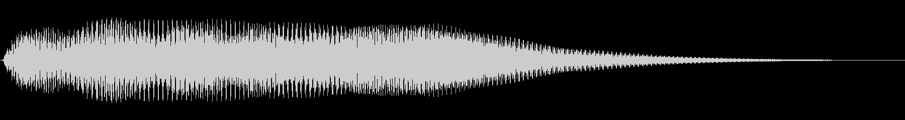ブブブァァァ〜ン(長い)の未再生の波形