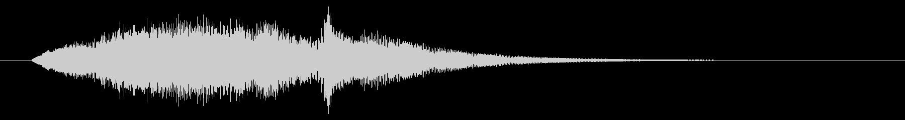 分厚い電子音の場面転換の未再生の波形