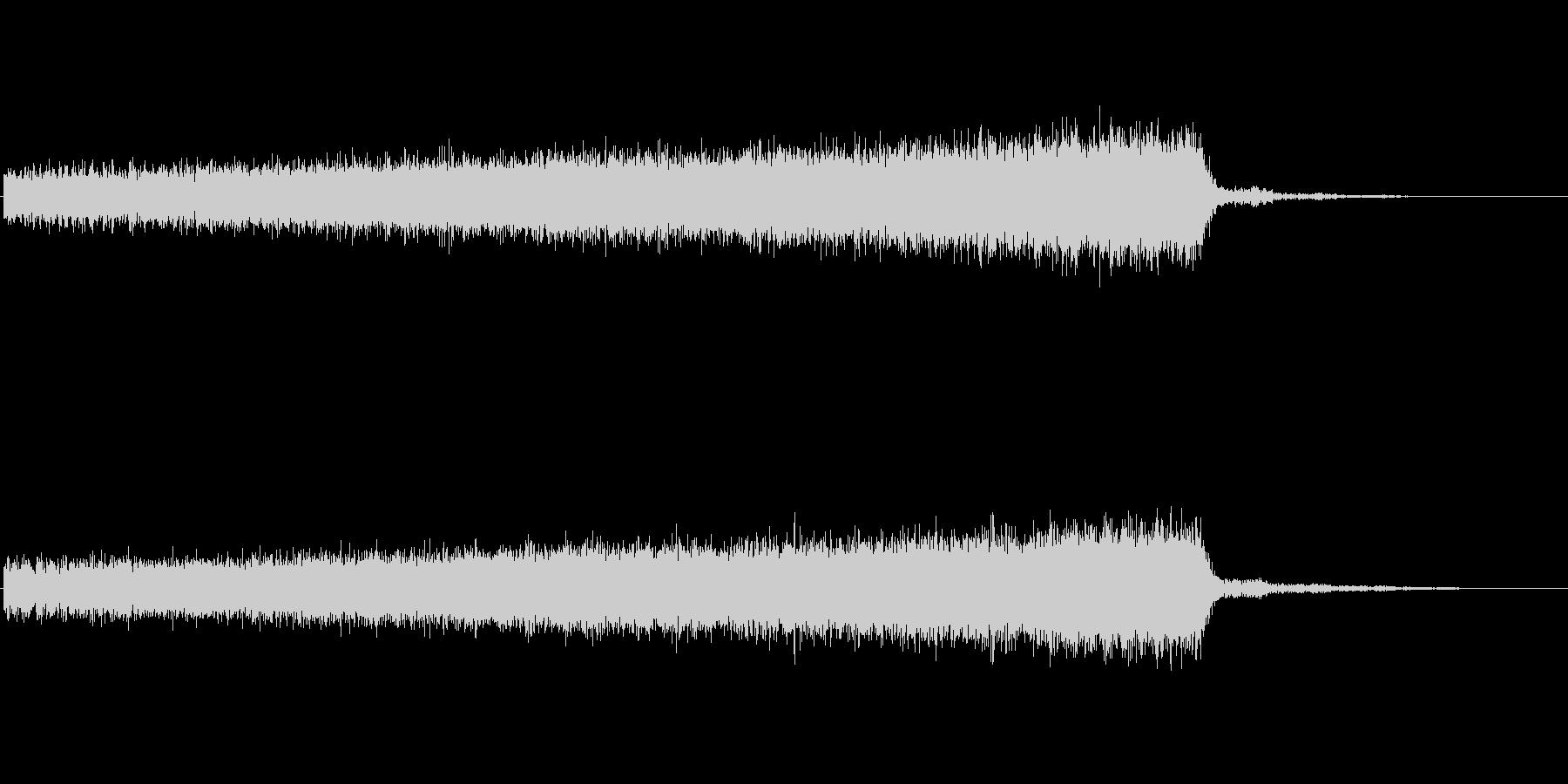 「ヒュー(上昇する音)」の未再生の波形