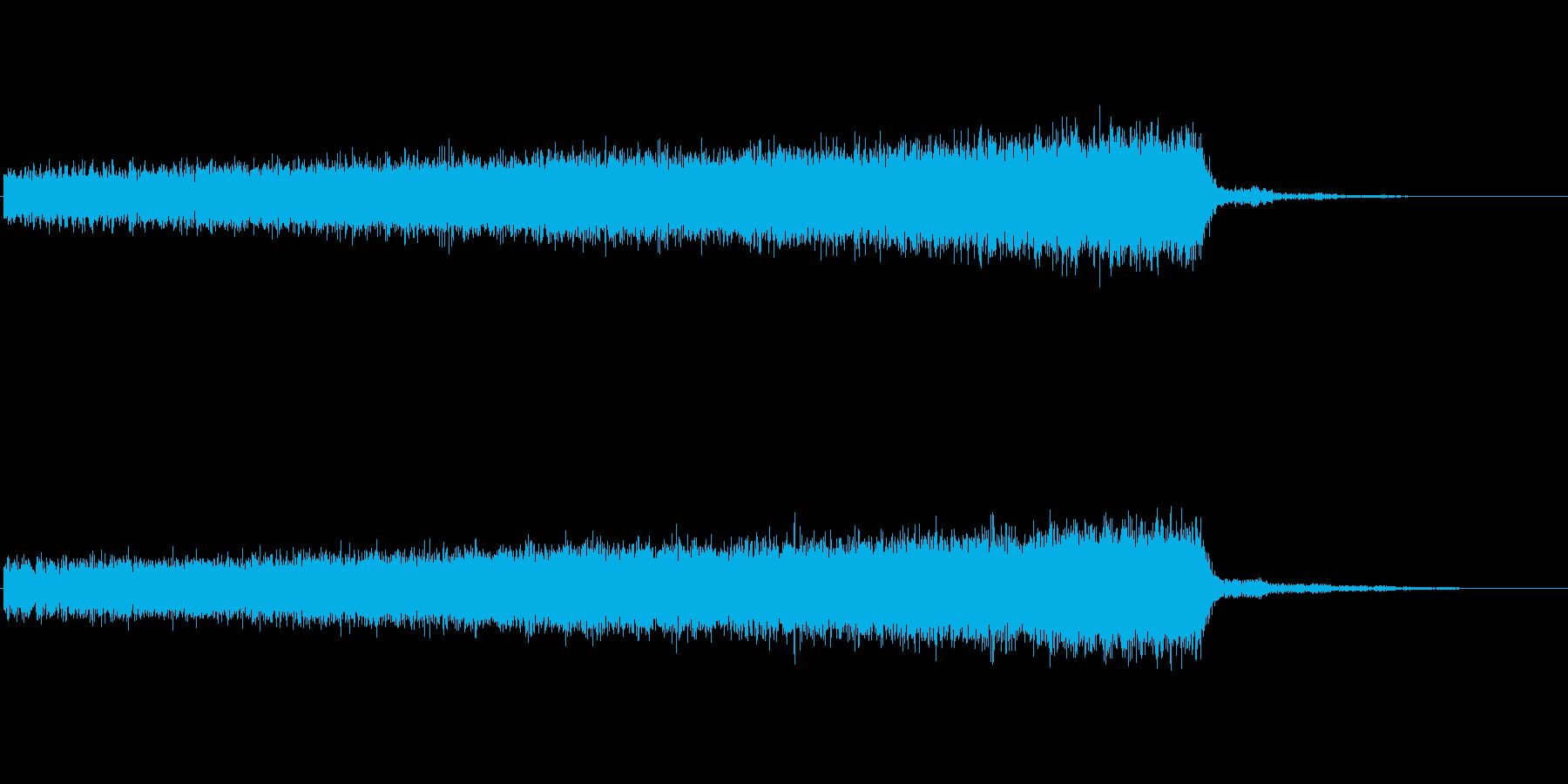 「ヒュー(上昇する音)」の再生済みの波形