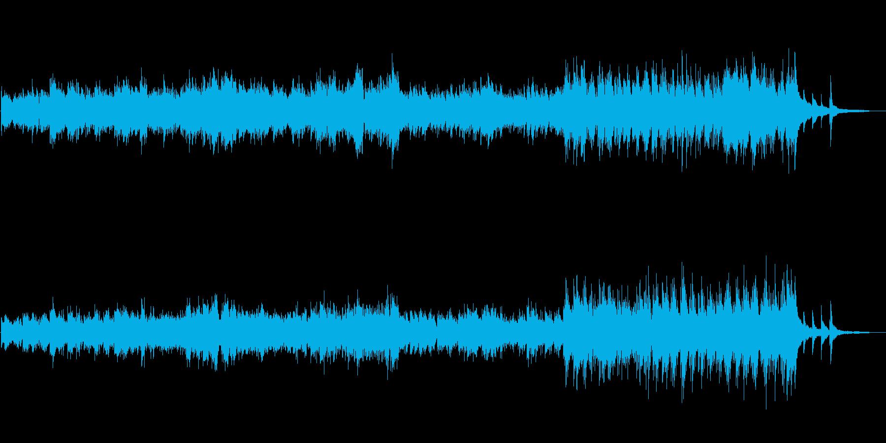 ピアノソロ・澄み切った冷たい空気の再生済みの波形