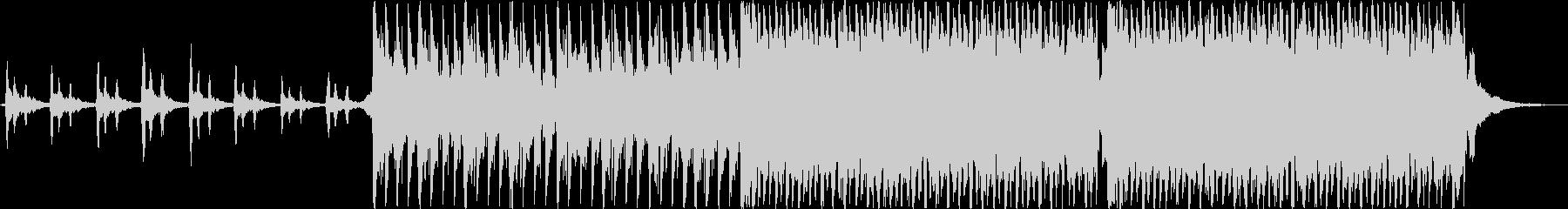 クレッシェンドの未再生の波形