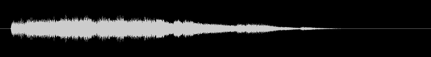 テーマ18:フルミックスの未再生の波形