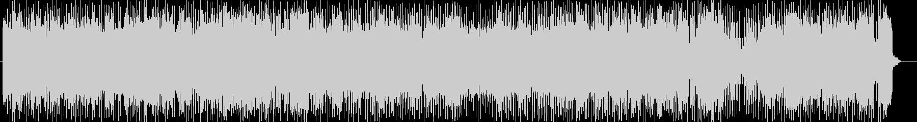 楽しげなLove Simulationの未再生の波形