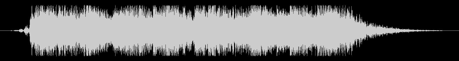 エキサイティングなサウンドロゴの未再生の波形