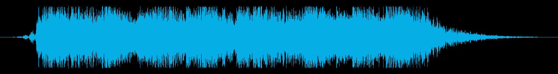 エキサイティングなサウンドロゴの再生済みの波形