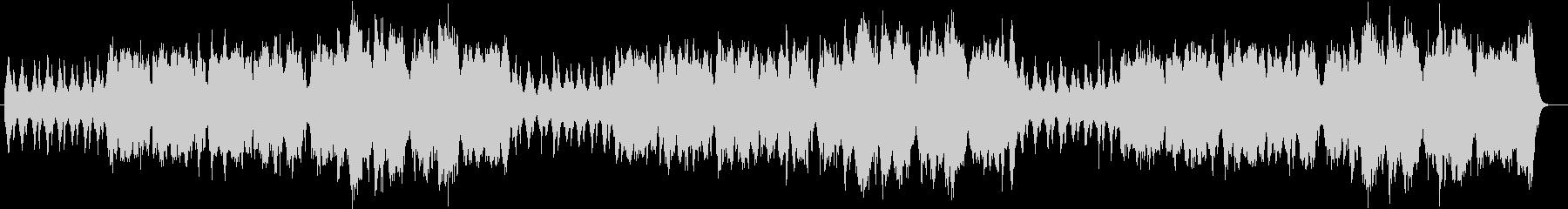 上品なゆったり感ピアノ・オルガンサウンドの未再生の波形
