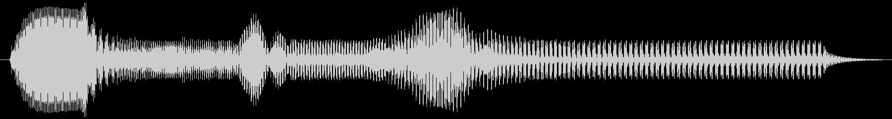 ピュゥ。落ちる・下がる・飛んでいく音の未再生の波形
