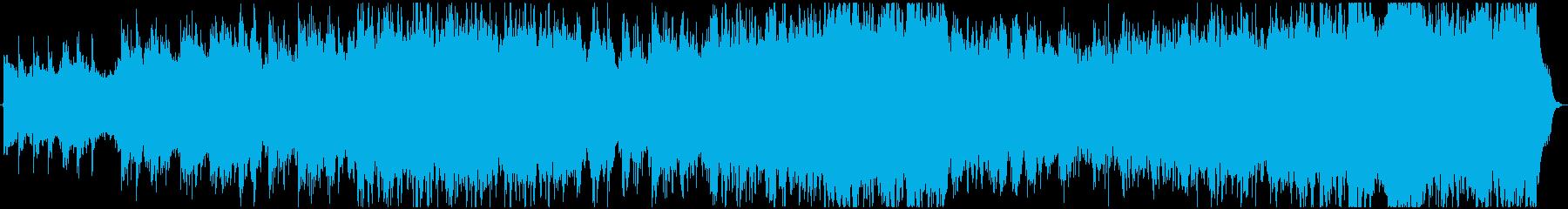 現代の交響曲 広い 壮大 文字列グ...の再生済みの波形