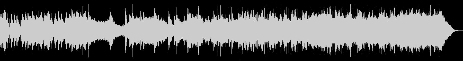 イントロが印象的なピアノ・ストリングスの未再生の波形
