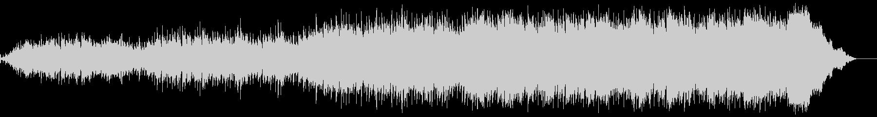 クールなサントラのようなロックの未再生の波形