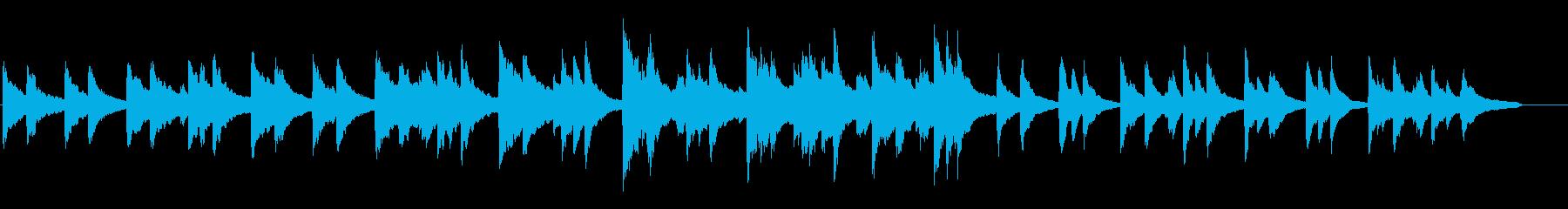 感動的なポップピアノの再生済みの波形